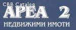 Агенция за недвижими имоти АРЕА 2