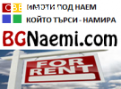 BGNaemi.com – Безплатни обяви за наеми на апартаменти, офиси