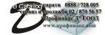 Евтини касови апарати Профинанс Д ЕООД цени от 189лв