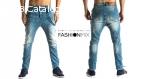 Fashionmix - мъжки дрехи онлайн