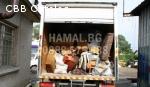 Хамали и хамалски услуги с транспорт в София | HAMAL.BG