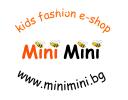 Мини Мини - онлайн магазин за детски и бебешки дрехи