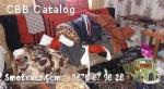 Сметовоз София - извозва битови отпадъци