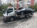 Пътна помощ Найденови Ауто ЕООД