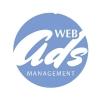 Разработка на уеб сайтове и онлайн маркетинг и реклама