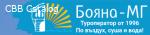 Туроператор Бояна-МГ