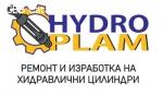 Хидроплам - Ремонт и изработка на хидравлични цилиндри