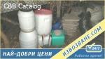 Извозване на отпадъци с камион за смет