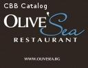 Olive'Sea Ресторант София - вкусни средиземноморски ястия и