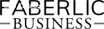 Направи бизнес от ново поколение с Faberlic