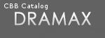 Климатици от Драмакс - Японски климатици - нови и втора упот