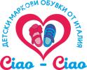 Модерни обувки за деца от Италия
