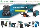 Онлайн строителен маркет